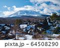 雪の浅間山 64508290