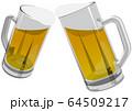 ベクターイラスト ビールジョッキで乾杯 背景透明 64509217