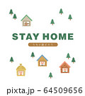 STAY HOME 64509656
