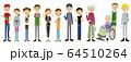 街の人々 働く人 64510264