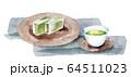 日本茶と羊羹 64511023