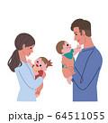 赤ちゃんを抱っこする お母さん お父さん イラスト 64511055