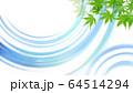 背景-夏-水面 64514294
