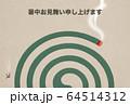 暑中見舞い-渦巻 64514312