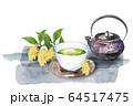 日本茶とたんぽぽ 64517475