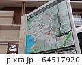 北中城村 64517920
