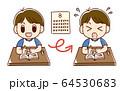 夏休みの宿題をする男の子 64530683