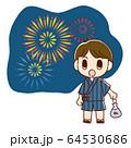 お祭りで花火をみる甚平の男の子 64530686