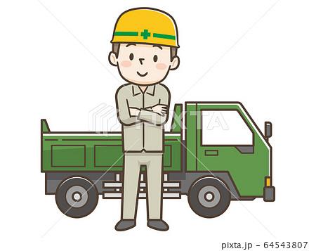 ダンプカー 運転手 64543807