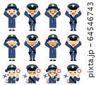 警察 失敗 クイズ 64546743