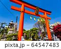 東京都八王子市 二つの神社が合体した八幡八雲神社  64547483