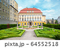 Royal Palace Baroque style architecture in Wroclaw, Poland 64552518