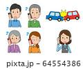 自動車保険 事故 コールセンター 連絡 交通事故 オペレーター 64554386