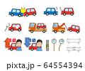 自動車保険 セット 64554394