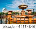 Lenin square fountain in Khabarovsk, Russia 64554840