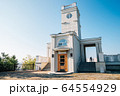 Amur Cliff historical building in Khabarovsk, Russia 64554929