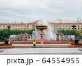 Lenin square fountain in Khabarovsk, Russia 64554955