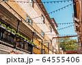 GUM department store street in Vladivostok, Russia 64555406