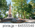 Monument to Admiral G.I. Nevelskiy in Vladivostok, Russia 64555540