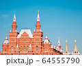 State Historical Museum on red square in Moscow, Russia 64555790