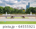Poklonnaya Hill Victory Park at summer in Moscow, Russia 64555921