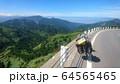 渋峠と自転車 64565465