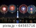【夏イメージ】花火とスカイツリー(合成)隅田川花火大会のイメージ画像。 64565716
