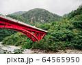 Mountain and bridge in Taroko National Park, Taiwan 64565950