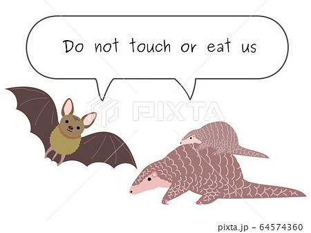 食べる コロナ ウイルス コウモリ