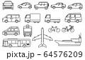 ラインアイコン 乗り物・輸送 64576209