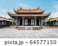 Confucius Temple in Taipei, Taiwan 64577150