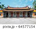 Confucius Temple in Taipei, Taiwan 64577154