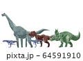 恐竜4種イラスト 64591910