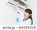 エアコン掃除イメージ 64595416
