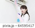 エアコン掃除イメージ 64595417