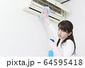 エアコン掃除イメージ 64595418