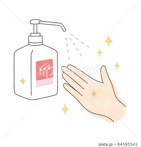アルコール消毒 清潔な左手 64595541