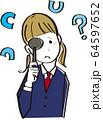 視力検査 64597652