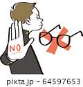 眼鏡 拒否 学生 64597653