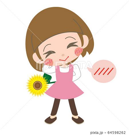 ヒマワリを持って照れ笑いする女の子 64598262