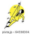 スポーツ 男性 スポーツクライミング 64598304