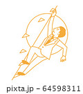 スポーツ 男性 スポーツクライミング 64598311