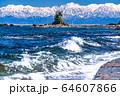 《富山県》雨晴海岸・女岩と立山連峰 64607866