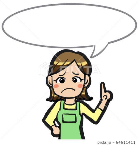 困り顔で話す女性(フキダシ) 64611411