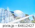 名古屋市 都市風景 名古屋市科学館 64612427