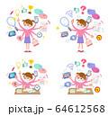 flat type mask Pink clothing girl_mulch task 64612568