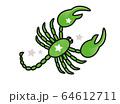 蠍座 64612711