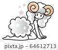 牡羊座 64612713