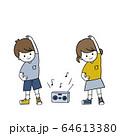 夏休みにラジオ体操をする子供 64613380