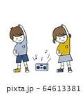 夏休みにラジオ体操をする子供 64613381
